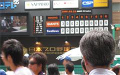 野球盤ゲーム