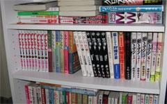 まみろうの本棚