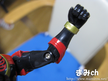交換品の腕部分