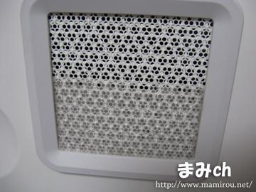 パソコンの通気口を掃除