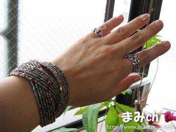 ブレスと指輪 パターンその1