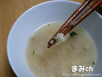 DHC発芽玄米雑炊に入っている寒天