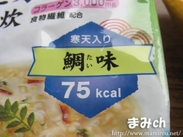 DHC雑炊 鯛味