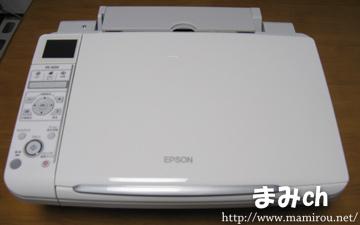 Colorio PX-501A