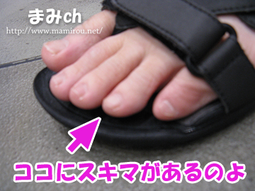 足指の下にスキマができるサンダル