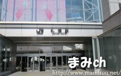 JR札幌駅の前