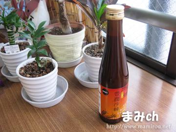 サジー 黄酸汁のボトル